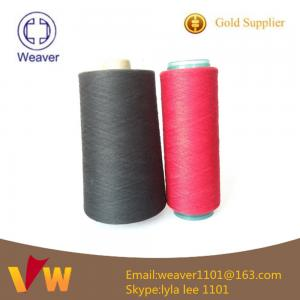 China Dyed  low price 100% polyester sewing thread 40 / 2 for quilting on sale