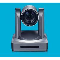 Hawkvine VC028 USB2.0 USB3.0 HD PTZ Video Conferencing Camera 5X 10X 12X 20X Digital Zoom