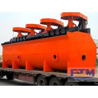 Sell Energy Saving Flotation Machine