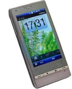China Dual sim card smart phone T5388I on sale