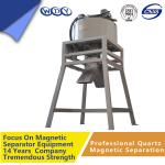 Dry Grinding And Magnetic Separation Equipment Iron Concentrate Powder