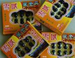 China Chinese ZangJinDan Natural Male Penis Enhancement Pills 100% Herbal Sex Medicine wholesale