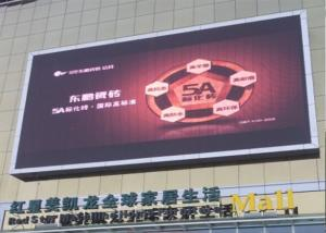 China Traffic  P5 Full Color LED Sign for Outdoor Advertising Pedestrian Bridge Display on sale
