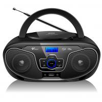 China CD PLAYER  ,CD BOOMBOX ,FM RADIO ,FM RADIO PLAYER ,CD PLAYER WITH FM RADIO,CD BOOMBOX PLYAER,MP3 PLAYER on sale