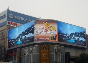China P6 Outdoor Curved Led Screen 192 X 192MM Modules 110V - 240V Working Voltage on sale