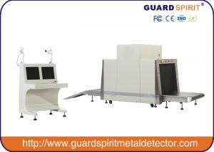 China Government Exhibiton Center Security X Ray Machine In Protection Products on sale