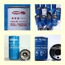China Fuel dispenser filter on sale