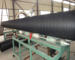 steel reinforced hollow wall winding pe hdpe drain drainage sewage  pipe  tube machine extrusion line production