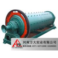 3.6 x4.5 meters large iron ore price of ball mill|Mine special ball mill