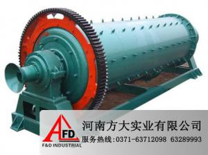 China YuKuang steel ball coal mill with ISO for Gold/Iron Ore/Stone Crushing on sale