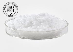 Quality Sulfato intermediário farmacêutico CAS 1405-10-3 do Neomycin de 99% para o for sale