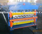 China Speed Adjustable Roof Tile Roll Forming Machine / Equipment Double 0.6 Inch Chains wholesale