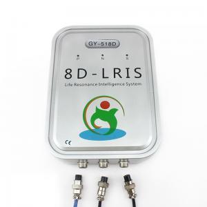 China Original Russian 8D NLS Health Analyzer / Body Analysis Machine with Original Software on sale