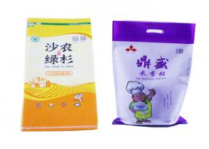 China Reusable 15kg Rice Packaging Bags With Inside Liner Square Bottom on sale
