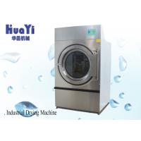 High efficiency indoor electric clothes dryer machine / front load washer and dryer