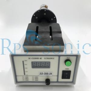 China 20Khz 2000W ultrasonic welding system for earloop welding mask welding on sale