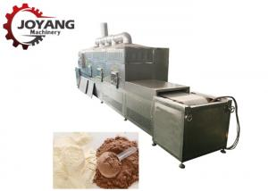 China Whey Protein Powder Microwave Drying Sterilization Machine Stainless Steel on sale