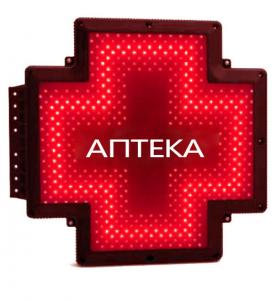 China Outdoor Pharmacy LED Cross Sign Dual Sides P12 Plastic Frame For Drugstore on sale