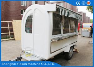 China Steel Ice Cream Mobile Food Trailers Food Vending Carts For Chips on sale