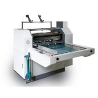 manual pre-glued film (also named thermal film) and glueless film laminating machine