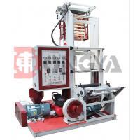 China Full Automatic Film Extruder Machine / Extruding Machine Compound Type on sale
