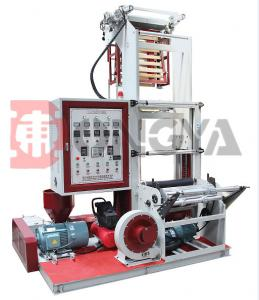 China Zhejiang Vinot Full Automatic Film Extruder Machine/ Extruding Machine Compound Type with LDPE Material Model No. SJ-45M on sale