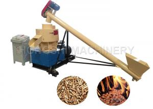 China Biomass Wood Pellet Production Line 6 - 12mm Pellet Diameter Uniform Pressing Design on sale