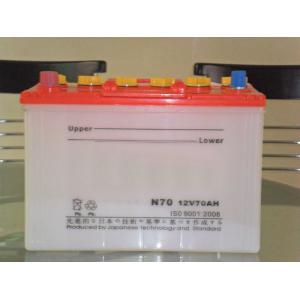 China N70 SÈCHENT le remisage des batteries automatique CHARGÉ de la batterie N60 de la batterie 12V70AH mettant en marche la batterie 65D31R on sale