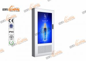 China Multi LCD Touch Screen Outdoor Information Kiosk , Outdoor Advertising Display on sale
