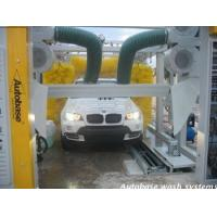 Mexico trip of TEPO-AUTO Tunnel car wash