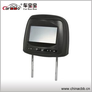 China 2014 7'' hot selling Car headrest monitor with HDMI on sale