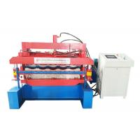 China 20 Stations Cold Roll Forming Machine on sale