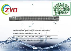 China Water Heater Stainless Steel Bellows Pipe, High Pressure Flexible Metal Hose on sale
