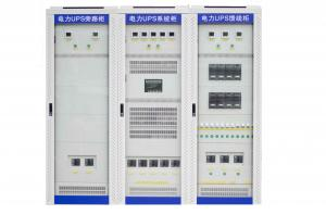 China Electricity Industrial UPS Uninterrupted Power Supply High Power  10 - 100KVA on sale