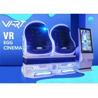 360 Rotation 9D Virtual Reality Cinema / Double Seat 9D VR Chair For Shopping Mall