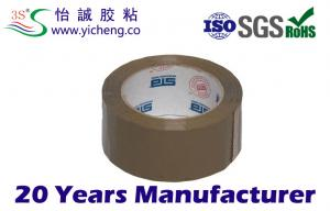 China brown water based acrylic BOPP Self Adhesive Tape of Polypropylene film on sale