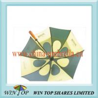China 30 Green and Yellow Windproof Golf Umbrella on sale