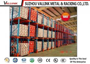 China Adjustable Warehouse Pallet Rack  With 4 - 5 Layers , Length 1200MM on sale