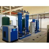 Air Separation Nitrogen Generation System For Chemical / Electronic Industry