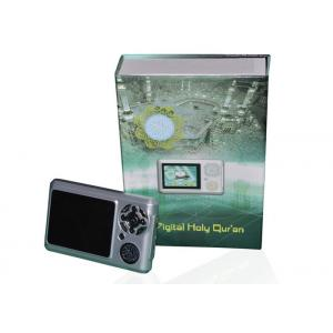 China OEM / ODM Digital Quran MP4 Player Built In Speaker Removable Lithium Battery on sale