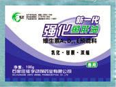 China Poultry nutritional supplement on sale