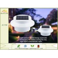 White Battery Powered Garden / Pathway Solar Motion Detector Lights CE / ROHS