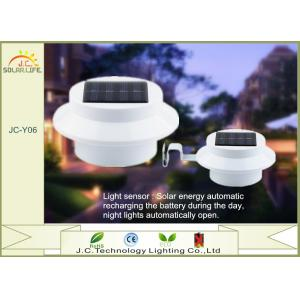 China White Battery Powered Garden / Pathway Solar Motion Detector Lights CE / ROHS on sale