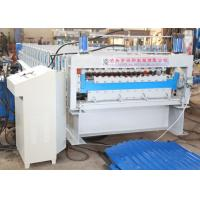Double Layer Corrugated Roof Tile Roll Forming Machine/ Aluminum Metal Roofing Sheet Making Machine