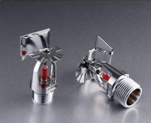 China UL Standard Fire Fighting Sprinkler With 12.5 Square Meters Max Area Covered on sale