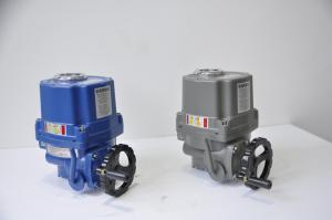 China Part - Turn Waterproof Electric Actuator , Electric Butterfly Valve Actuator on sale