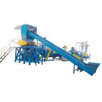 China PET Waste Plastic Recycling Line / Plastic Recycling Pelletizing Machine on sale