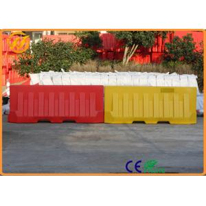 China Driveway Safety Control Plastic Traffic Barriers Water Filled Road Traffic Barriers on sale