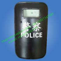 China bullet proof shield body armor shield on sale