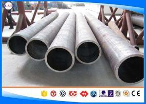 Quality NBK or GBK Condition BS 6323 CFS4 Carbon Steel Tubing for Machinery for sale